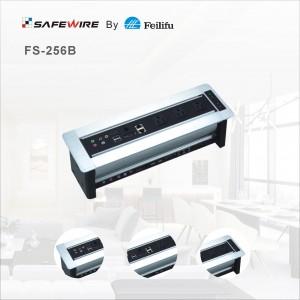 Safewire FS-256B