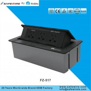 Safewire FZ-517