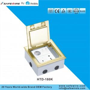 Safewire HTD-180K