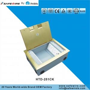 Safewire HTD-251CK