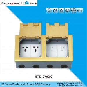 Safewire HTD-2702K
