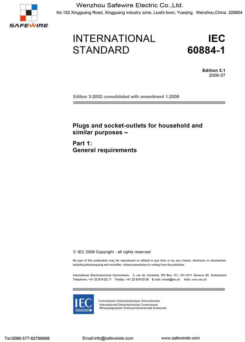 IEC6088-1