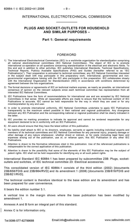IEC6088-5