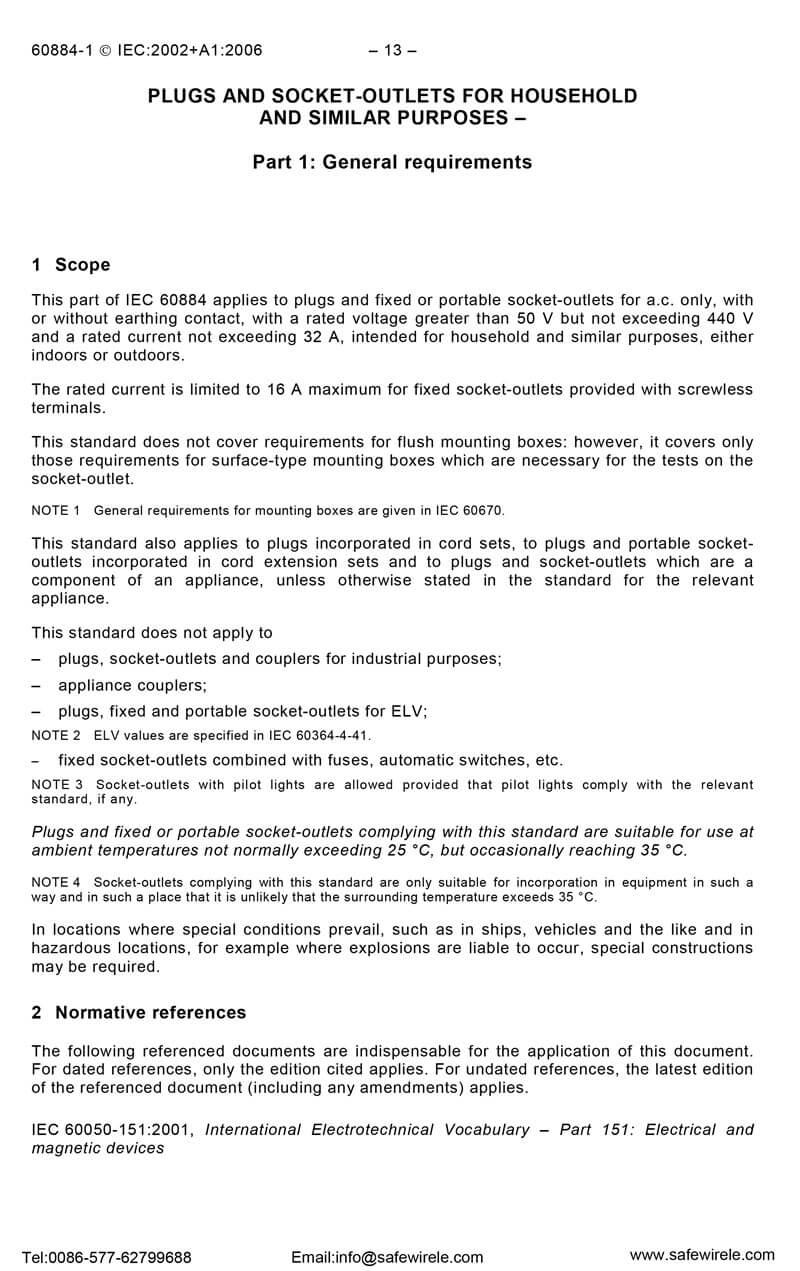IEC6088-7