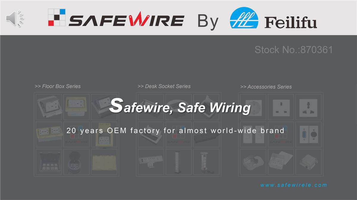 Safewire Profile F Version-1