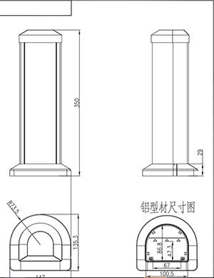 FZ-531-5