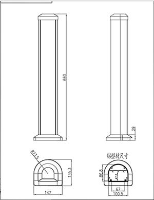FZ-531-6