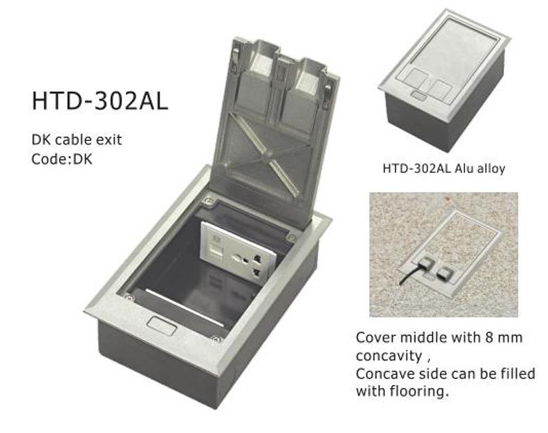 HTD-302AL官网文案 A200423 ok-2